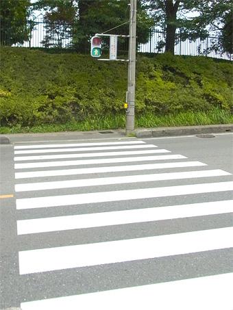 栄町の信号機